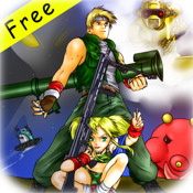 Great Colosseum Free