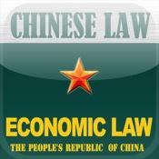 Chinese Economic Law