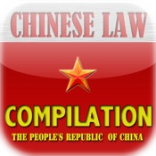 All in one Chinese laws